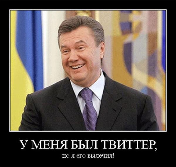 http://dosie.su/uploads/posts/2014-07/1406766306_yanukovich.jpg