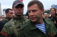 Глава ДНР Александр Захарченко ранен