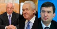 Азаров, Олейник и Марков спасут страну с «Комитетом спасения Украины»