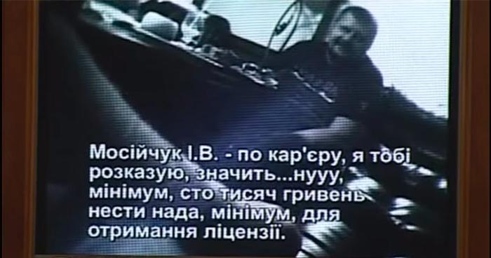 """""""Я зніму відео, як тебе трахають у дупу"""", - радикал Мосійчук напав на нардепа Лещенка через орієнтацію Ляшка - Цензор.НЕТ 7109"""