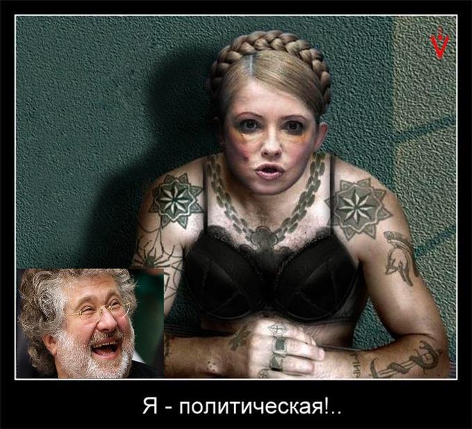 Проститутки уфа в районе сипайлово