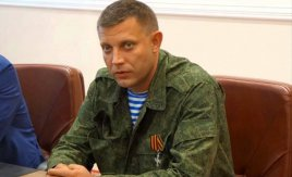 Захарченко: создать новое государство