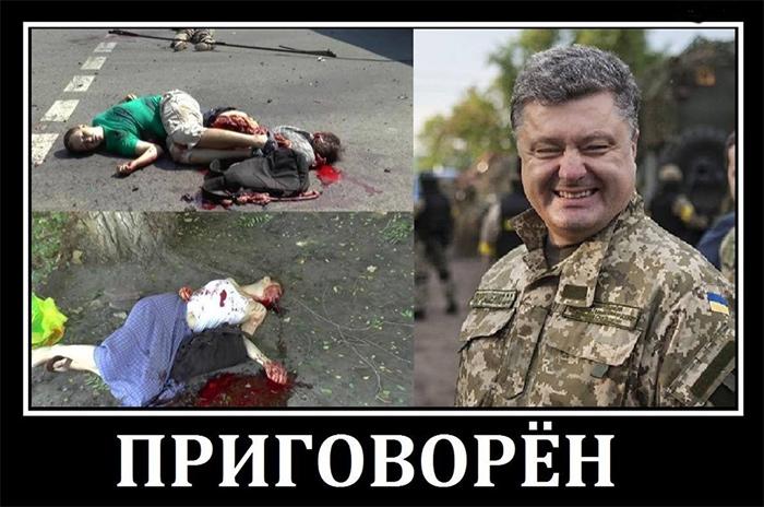 «На Украине идёт геноцид народа, но все молчат», — легендарный украинский футболист