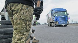 Минус 115 млрд. гривен - стоимость разгула украинских фашистских банд