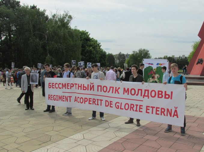 Вопреки НАТО и вороватым проевропейским властям Молдавии в Кишиневе состоялась грандиозная акция «Бессмертный полк»