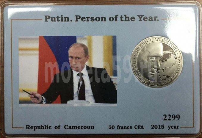 Камерун. 50 франков. Путин - человек года