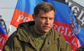 Захарченко: За покушение на Плотницкого путчисты ответят
