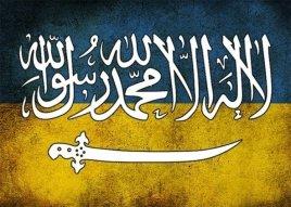 Украина на пути к государственному терроризму