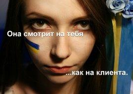 Киевские узурпаторы задумались над легализацией проституции и казино