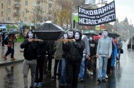 В элите Украины появились люди, готовые похоронить несостоятельное государство