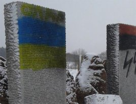 Украинские фашисты взорвали памятник жертвам дивизии СС «Галичина»