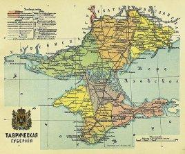 Намёк киевским путчистам: Депутат Госдумы опубликовал карту Таврической губернии