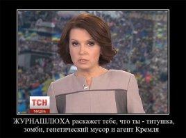 Жители Авдеевки не бояться говорить правду о киевских карателях