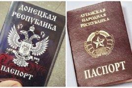 Киевские путчисты потребовали отмены указа о признании Россией паспортов ЛДНР