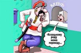 МВФ не готов выдать киевским путчистам очередной транш