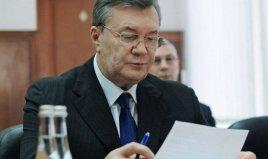 Об одной «выдумке» киевского режима