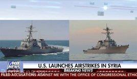 США нанесли мощный ракетный удар по Армии Сирии