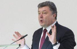 Порошенко грызётся с американскими кураторами и предстоит смена главаря киевского Гестапо