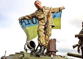 Армия киевских путчистов - это дно
