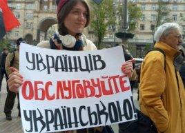 День рождения киевской нации