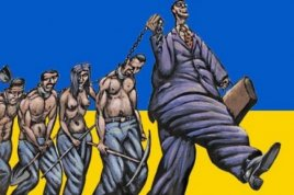 Нацисты «Азова» используют рабов для рытья окопов