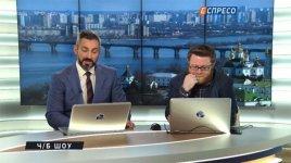 """За призывы к убийству участников """"Бессмертного полка"""" на ведущих Эспрессо ТВ подано заявление в полицию"""