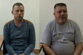 Террористы киевских путчистов признались в подготовке терактов на территории Крыма