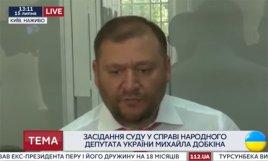 Путчисты взяли Михаила Добкина в заложники и потребовали выкуп - 2 миллиона долларов