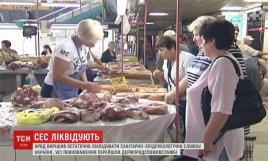 Судьба санитарно-эпидемиологической службы Украины