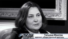 Запад готовится ограбить украинских олигархов