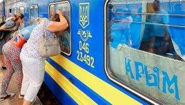 Минтранс Украины не справляется с потоком украинцев, едущих на отдых в Крым