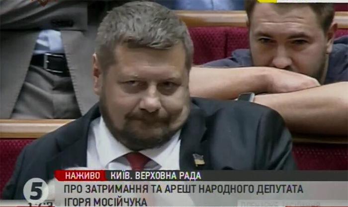 Украинский министр аваков гомосексуалист