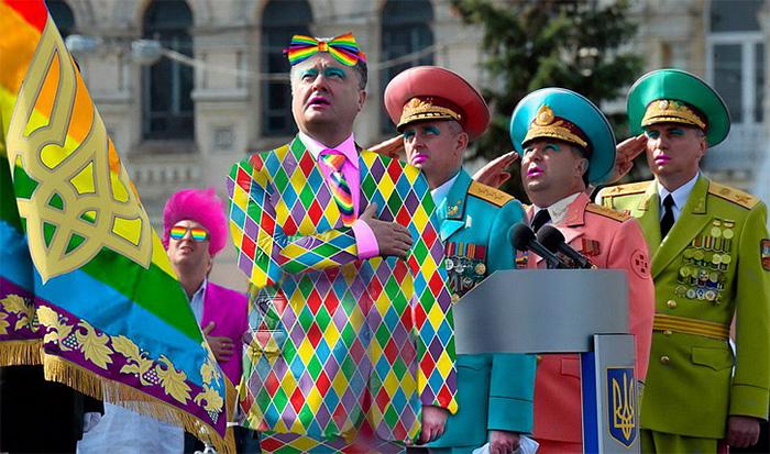 Националист гомосексуалист