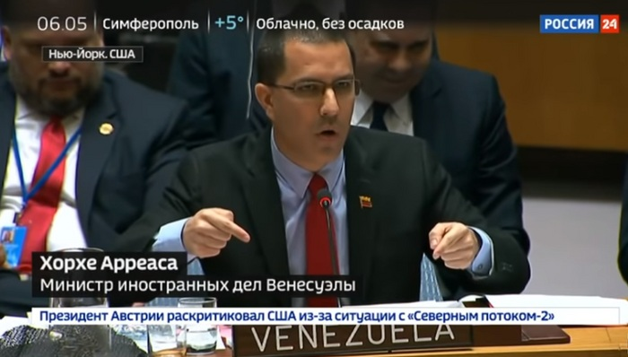 Мадуро: Венесуэла одержала моральную победу в СБ ООН
