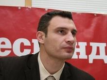 Photo of Кличко выдвинул свою кандидатуру на пост мэра Киева