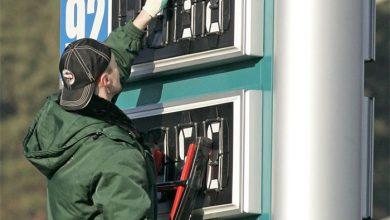 Photo of К осени 2008 г. бензин может стоить 8 грн. за литр