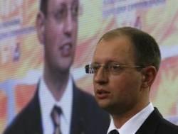 Photo of Яценюк с коллегами придумали, как продолжить работу Рады