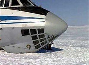 Photo of В Борисполе самолет из Италии выкатился за посадочную полосу