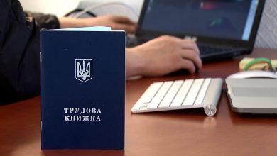 Photo of Безработных в Украине стало меньше