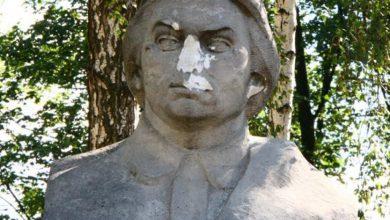 Photo of В Киеве нацисты повредили памятник Надежде Крупской