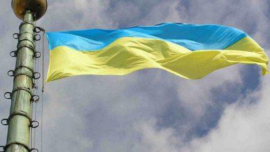 Photo of Милиция оцепила 45-метровый Государственный флаг Украины