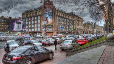 Photo of Ахметов превратит киевский ЦУМ в Harrods