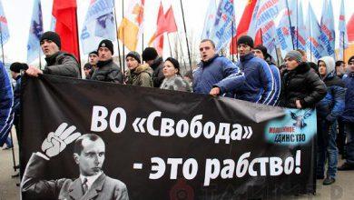Photo of В Одессе состоялся антифашистский марш