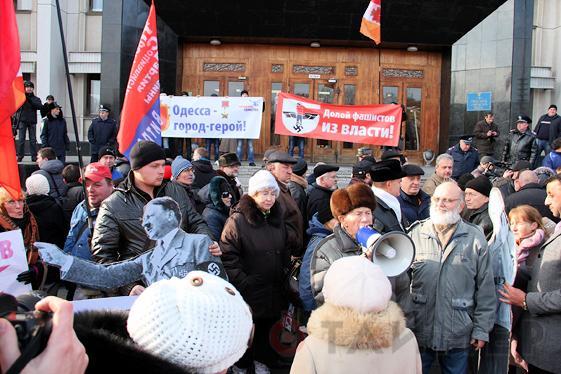 В Одессе состоялся антифашистский марш