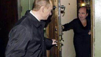 Photo of Березовского убили английские спецслужбы