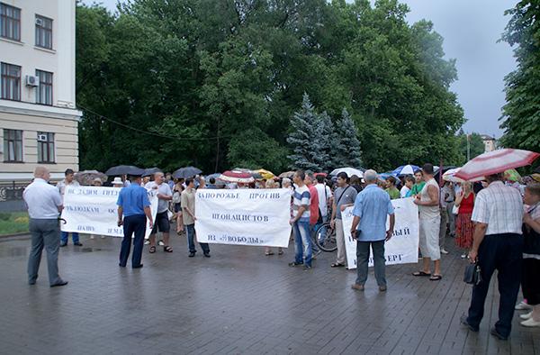 Запорожцы не допустили акции ВО «Свобода» на годовщину Акта Независимости Степана Бандеры
