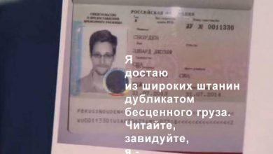Photo of Эдвард Сноуден получил свободу и паспорт гражданина России