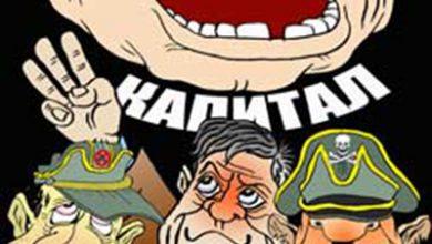 Photo of Беда в головах правителей Украины: лучше хуже, но иначе