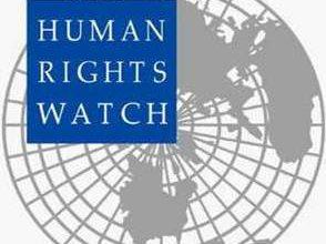 Photo of Human Rights Watch и риск жизнью людей ради соблюдения их прав