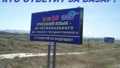 Photo of Про «истерику Москвы по поводу Украины»